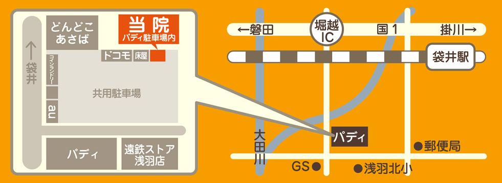 袋井市 おひさま鍼灸整骨院 地図